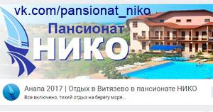 Граппа  ВКонтакте